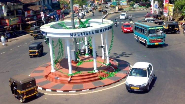 Malappuram District: 50th Anniversary today
