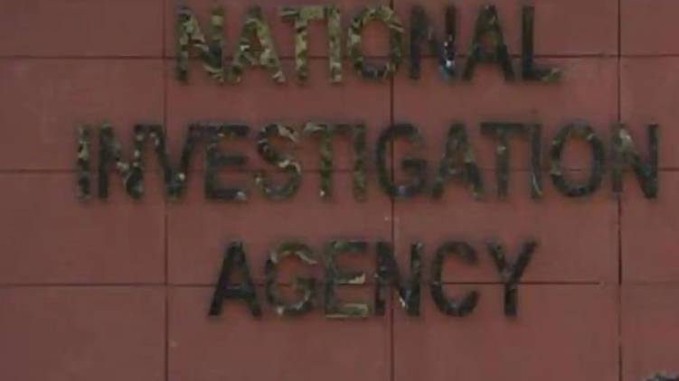 NIA decided to investigate Maoist links accused in the Kochi shipyard theft