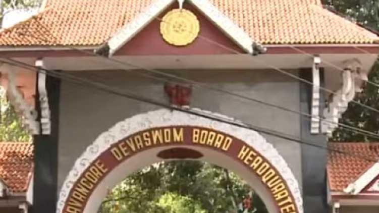 Devotees will not be allowed in the temples until June 30; Travancore Devaswom Board
