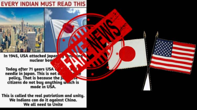 japan ban american goods after 1945 24 fact check