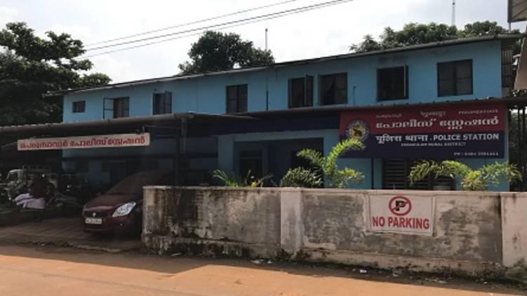 perumbavur police station shut down