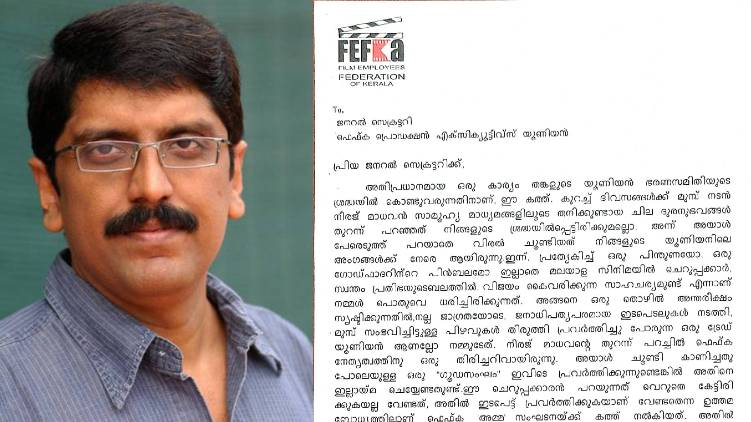 b unnikrishnan letter to fefka executive union