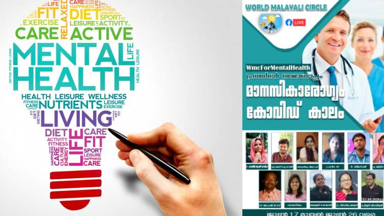 wmc host mental health campaign