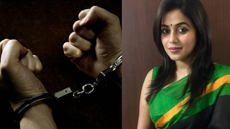main culprit haris arrested shamna kasim blackmail case
