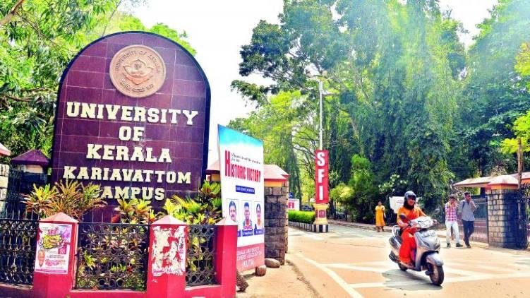 kerala university wont postpone exams know your exam center
