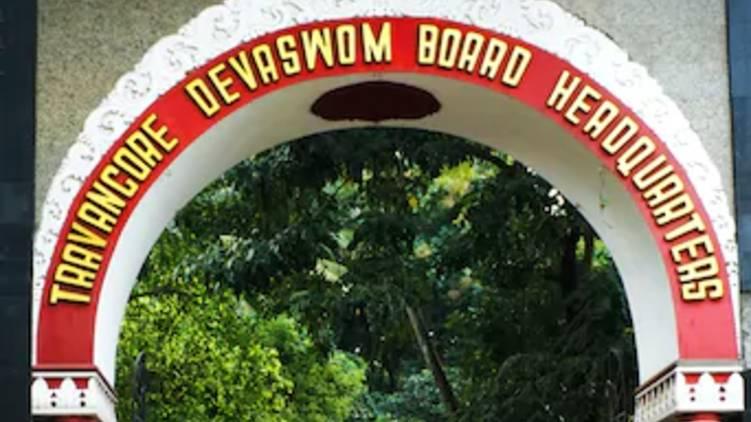corruption Travancore Devaswom Board