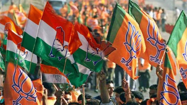 bjp supporters join congress