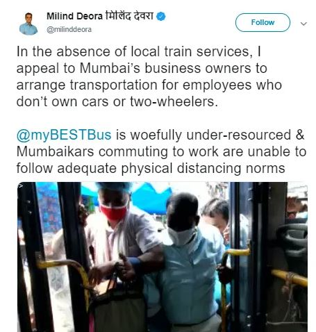 fake visuals claiming mumbai actually belongs west bengal