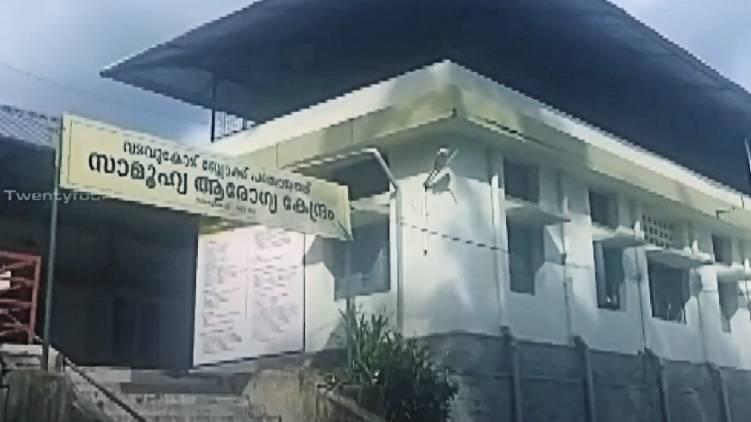 vadavucode phc