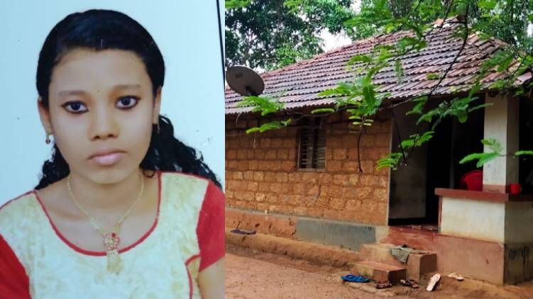 student suicides malappuram