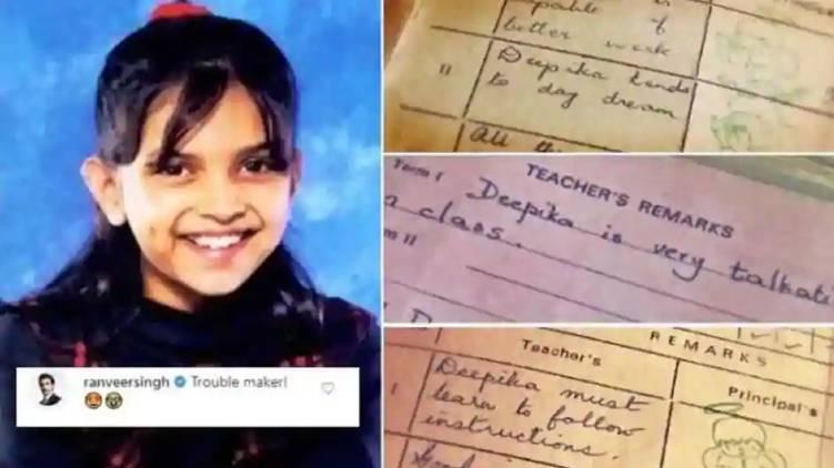 Deepika padukone report cards viral