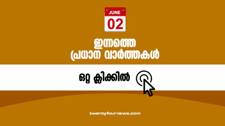 todays news headlines june 02