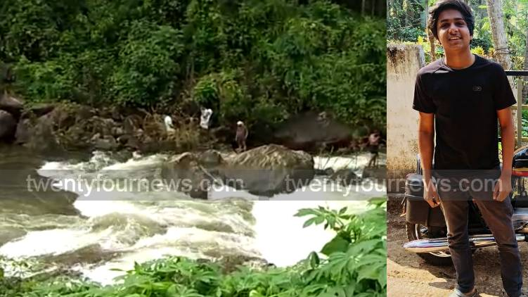 calicut student drowned river