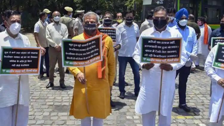 bjp against delhi gov