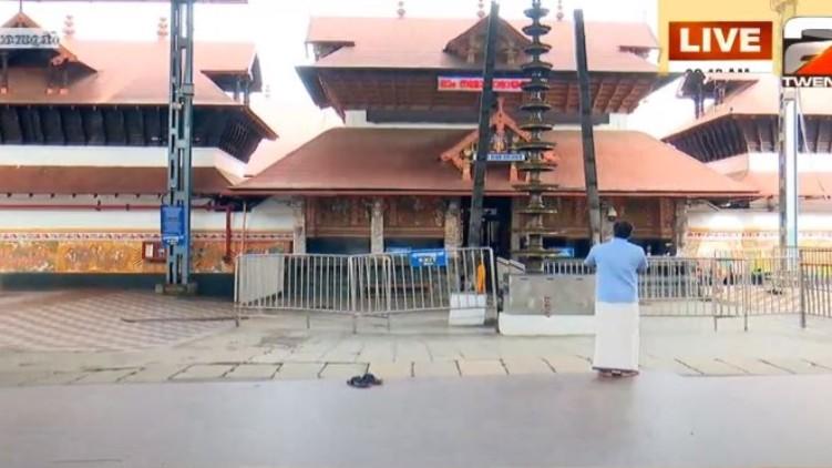 Vadakkunnathan temple dismantled