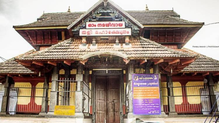 thali temple