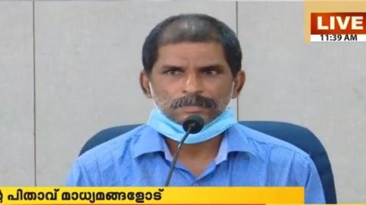 anju shaji father response