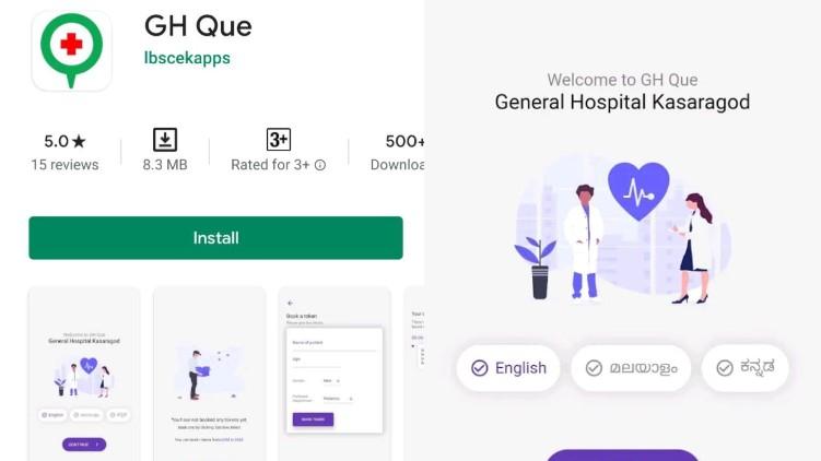 virtual que app hospital
