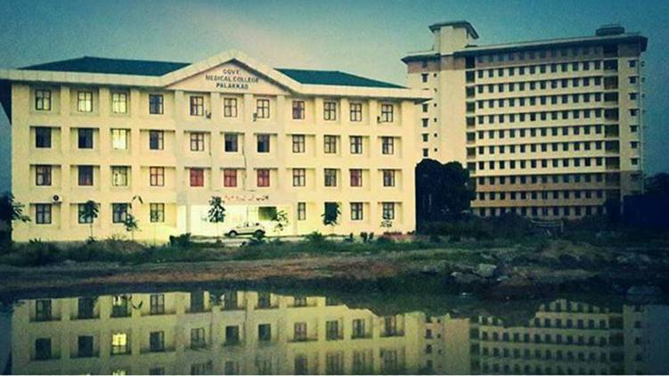 Palakkad Medical College