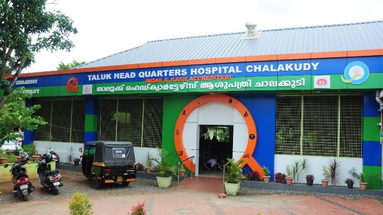 Chalakkudy Taluk Hospital