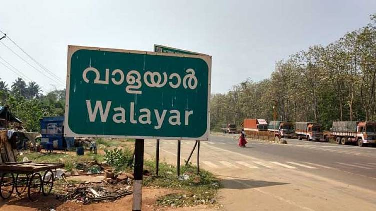 walayar check post authorities allowed corpse without covid test