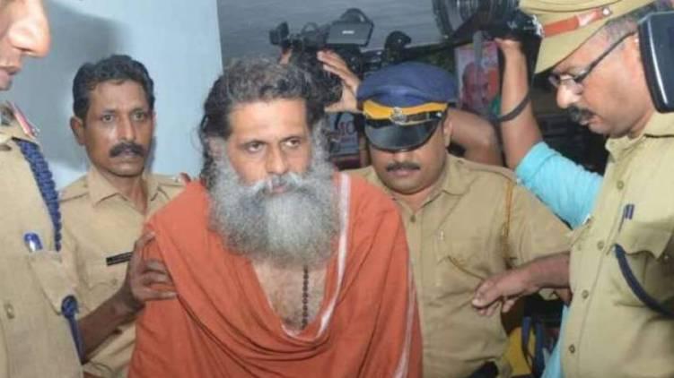 Gangesananda case crime branch