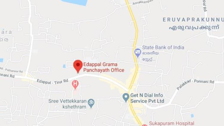edappal grama panchayat office shut down