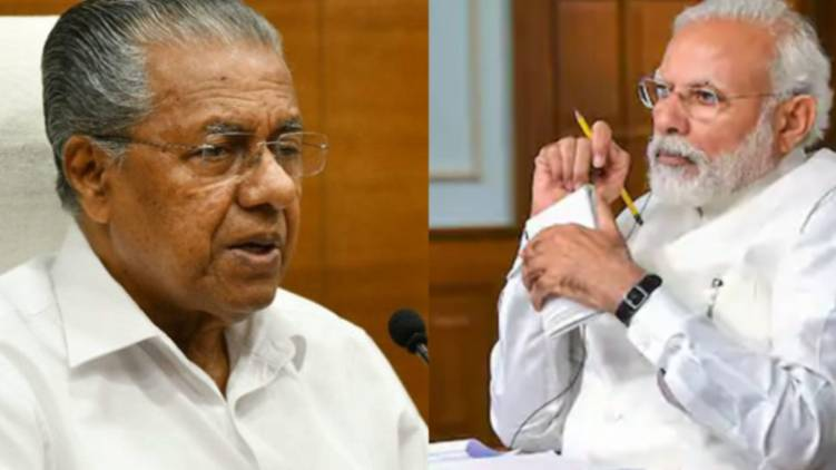 kerala cm excluded pm video conference