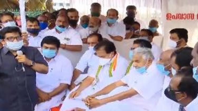 ramesh chennithala hunger strike