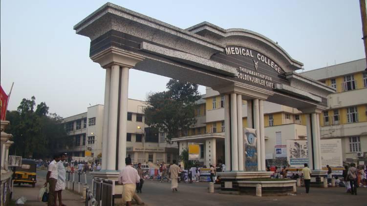 trivandrum medical college