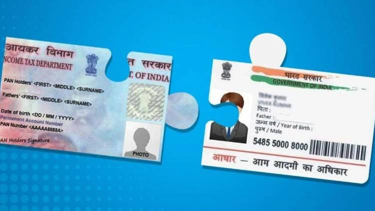 Govt extends last date linking PAN card with Aadhar card