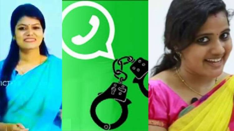 whatsapp group admin booked cyber abuse against online teachers