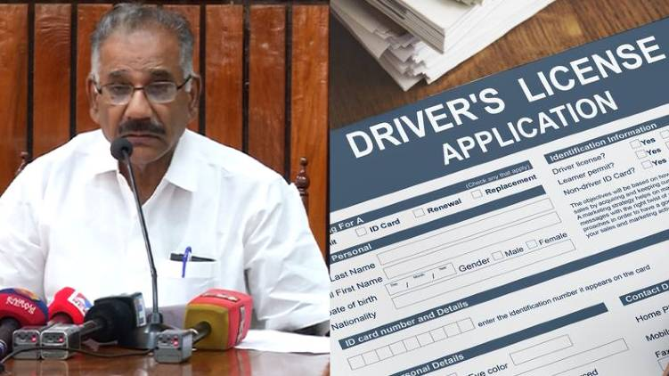 decision on driving licence soon says transport minister