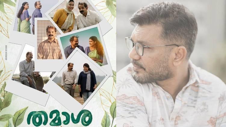 thamasha film