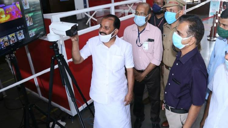 Two thermal cameras installed at Thrissur railway station