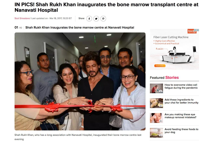 shahrukh khan adopt child 24 fact check