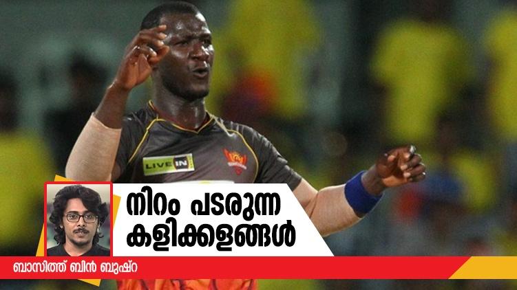 Racism IPL Darren Sammy