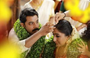 nikhil ranji panicker got married