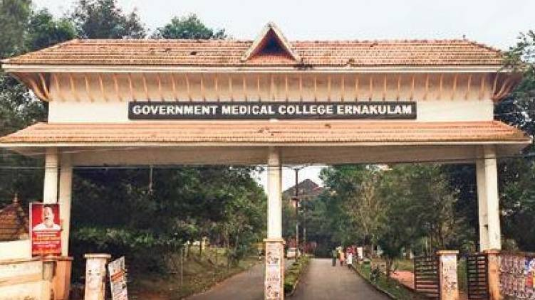 kalamassery medical college