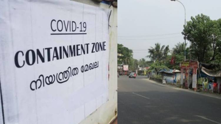 cochin corporation 11th division declared as containment zone