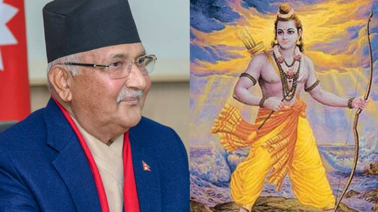 Lord Ram Nepali Not Indian Says Nepal Prime Minister