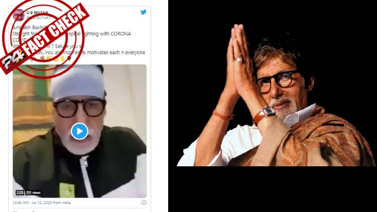 amitabh bachchan fake video circulates