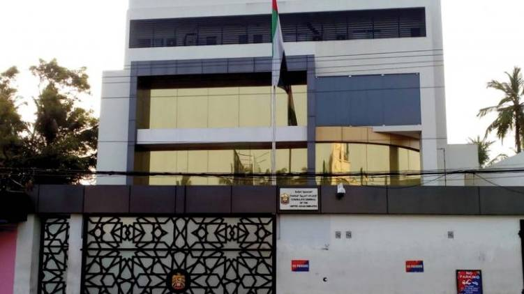 uae consulate attache returned