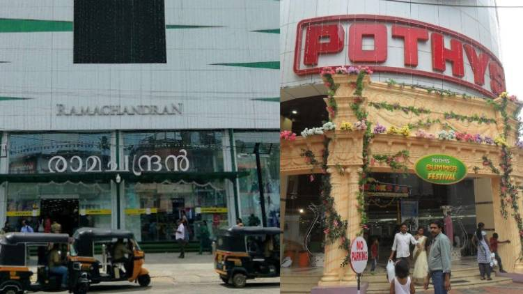 licence of pothys and ramachandran textiles cancelled