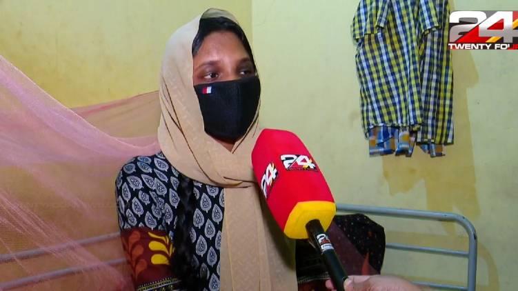 kozhikode kidney failure patient need help