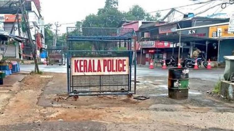kollam 44 panchayath shut down