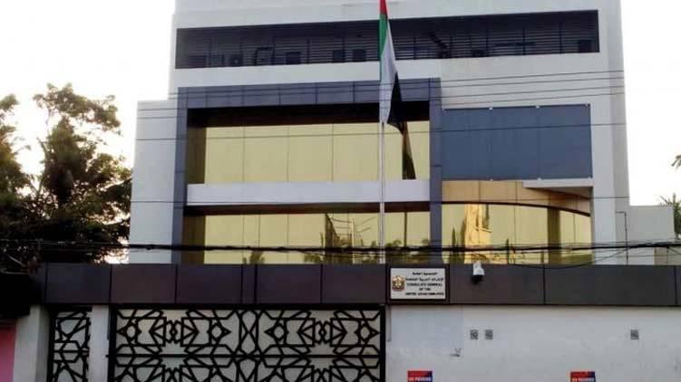 trivandrum uae consulate admin attache left