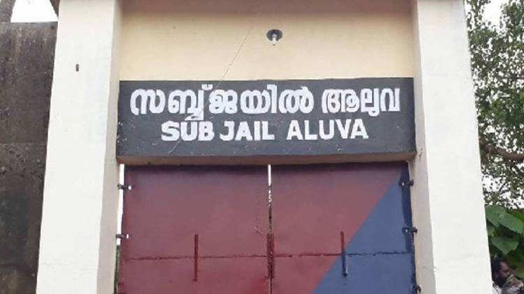 aluva sub jail fire station shut down