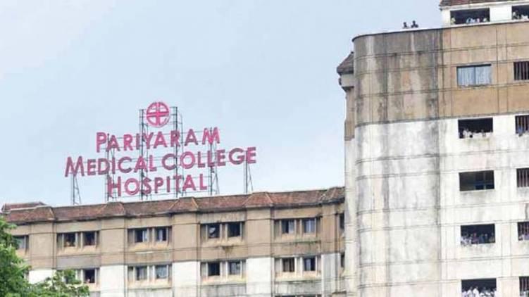 kannur pariyaram medical college general ward patients confirmed covid