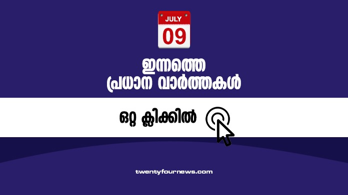 todays news headlines july 09